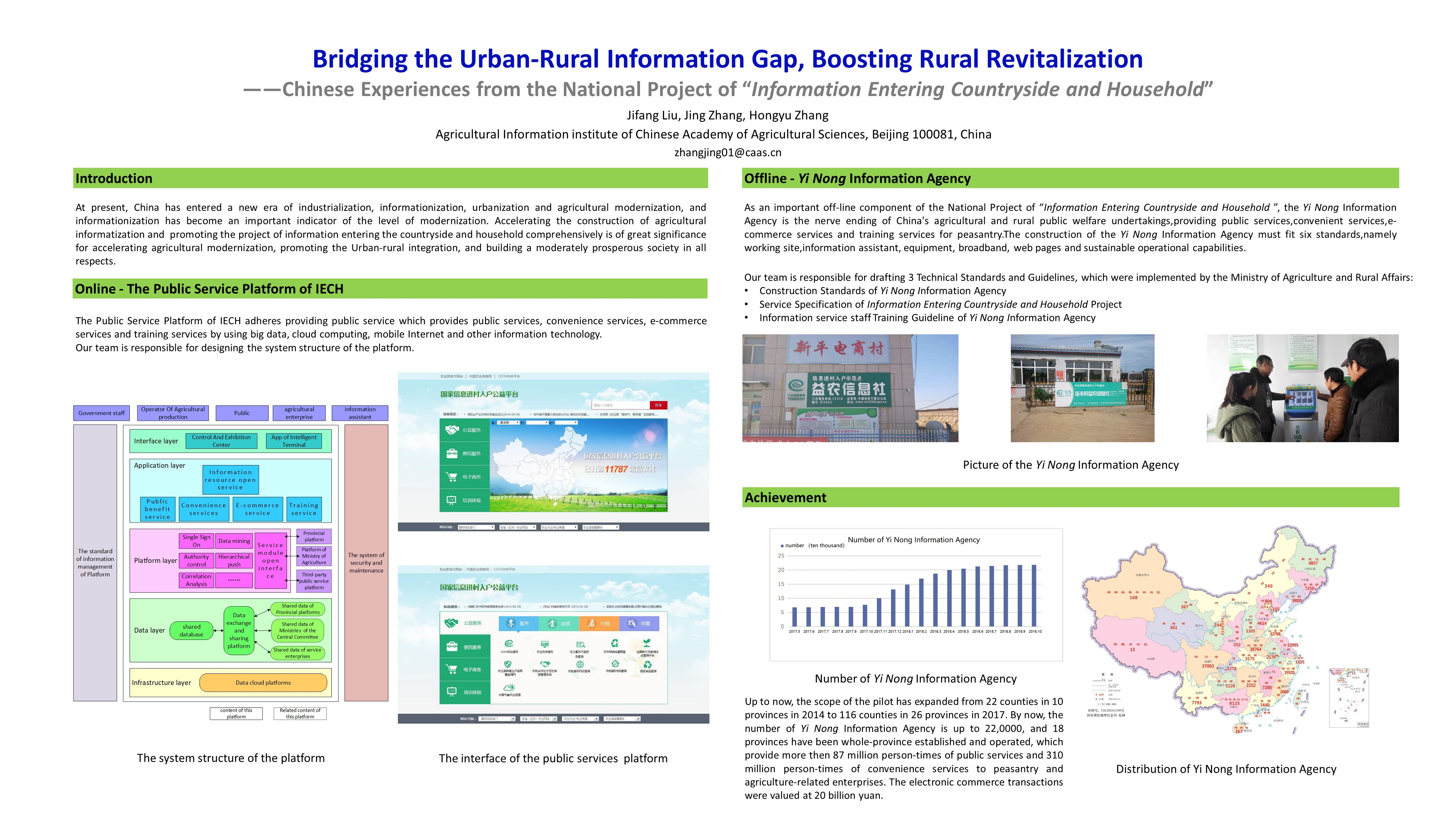 Bridging the Urban-Rural Information Gap, Boosting Rural Revitalization